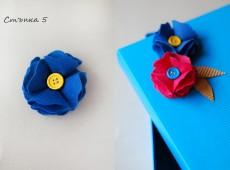 Текстилно цвете за украса